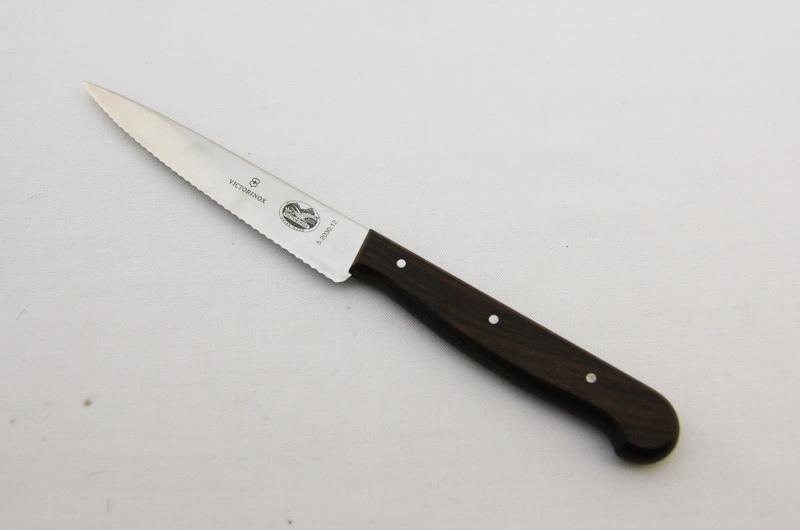 Купить кухонный нож Victorinox 5.2030.12 в один клик. Доставка по РФ. Выгодные цены.