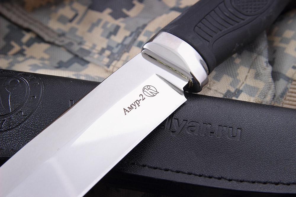 Нож Амур-2 2