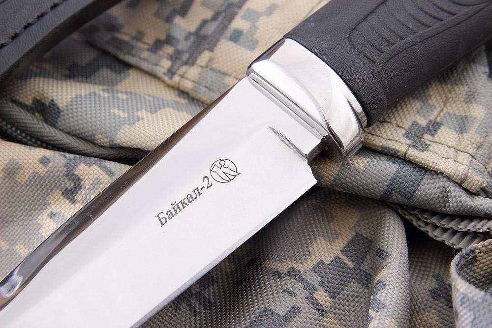 Нож Байкал-2 3
