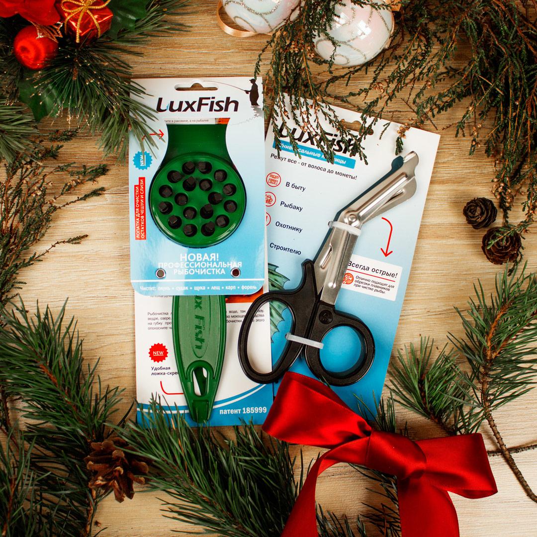 Набор ножницы+рыбочистка LuxFish